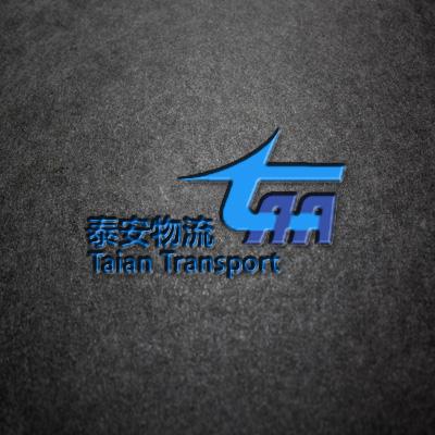 泰安物流企业形象设计
